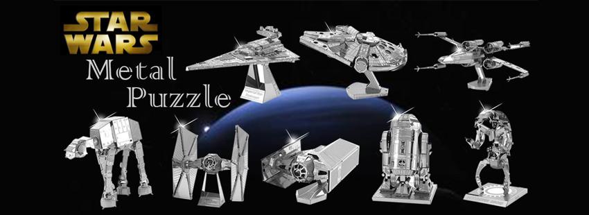 3Д пазлы из металла Звездные Войны (Star Wars)