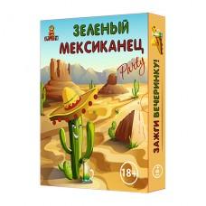 Настольная игра Зелёный мексиканец