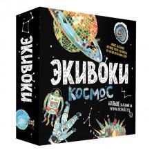 Настольная игра Экивоки: Космос